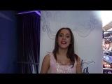 Мартина на презентации первого сезона сериала