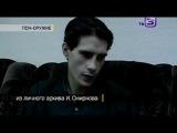 ТВ-3 ведет расследование. Граждане подопытные (11.03.2013)