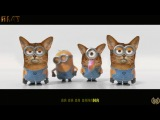 Гадкий я 2 Ба-на-на HD (миньоны коты) (Cats Version)